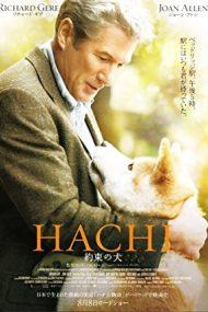 Hachiko: A Dog's Story – Povestea unui câine (2009)