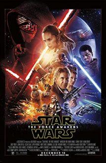 Star Wars: Episode VII – The Force Awakens – Star Wars: Trezirea Forței (2015)
