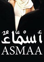 Asmaa (2011)