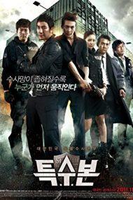 S.I.U. – Teuk-soo-bon (2011)