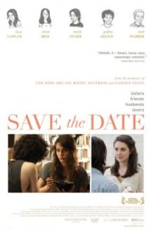 Save the Date – Surorile (2012)