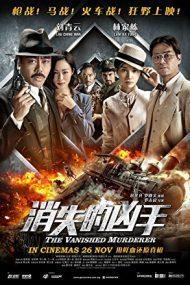 The Vanished Murderer (2015)