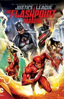 Justice League: The Flashpoint Paradox – Liga dreptății: Spargerea de la muzeu (2013)