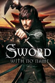 The Sword with No Name (2009)