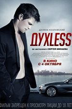 Soulless – Dukhless (2012)