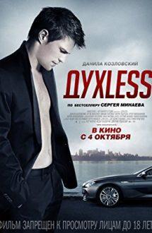Soulless – Dukhless (2012)