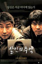 Memories of Murder –  Amintiri despre crime (2003)