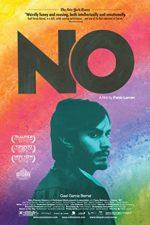 No – Nu (2012)