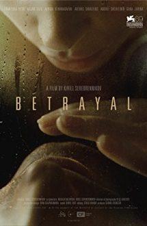 Betrayal (2012)