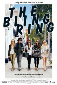 The Bling Ring – Hoții de celebritate (2013)