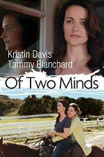 Of Two Minds – Sora mea (2012)