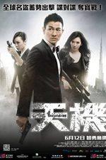 Switch (2013)