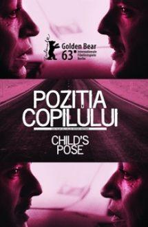 Poziția copilului (2013)
