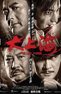 The Last Tycoon – Ultimul gangster (2012)