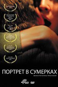 Twilight Portrait – Portret de noapte (2011)