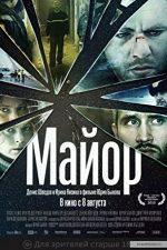 The Major – Maiorul (2013)