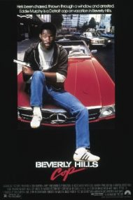 Beverly Hills Cop – Polițistul din Beverly Hills 1 (1984)