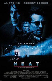 Heat – Obsesia (1995)