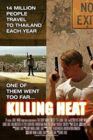 Killing Heat (2012)