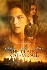 The Trials of Cate McCall – Procesul Cate McCall (2013)