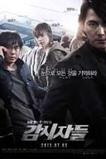 Cold Eyes – Gam-si-ja-deul (2013)