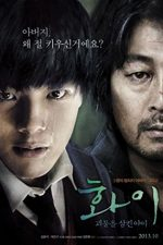Hwayi: A Monster Boy (2013)
