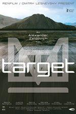 Target – Mishen (2011)