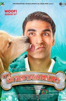 Entertainment – O moștenire cu bucluc (2014)
