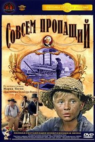 The Adventures of Huckleberry Finn – Aventurile lui Huckleberry Finn (1973)