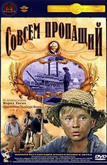 The Adventures of Huckleberry Finn – Aventurile lui Huckleberry Finn (1973)
