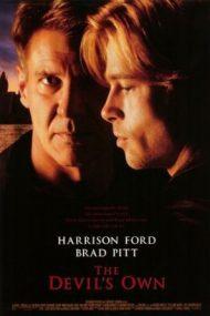 The Devil's Own – Prieten și dușman (1997)
