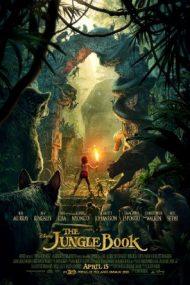 The Jungle Book – Cartea Junglei (2016)