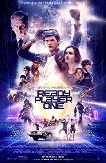 Ready Player One: Să înceapă jocul (2018)