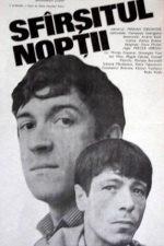 Sfârșitul nopții (1982)