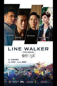 Line Walker (2016)