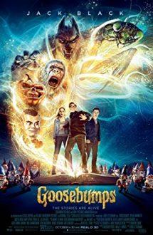Goosebumps: Îți facem părul măciucă (2015)