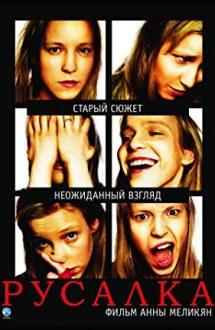 Rusalka – Mermaid (2007)
