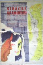 Străzile au amintiri (1962)