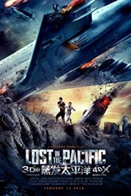 Lost in the Pacific – Creaturile (2016)