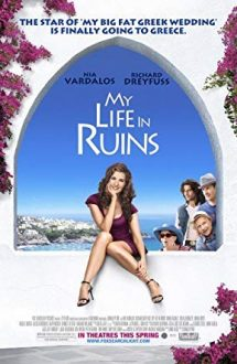 My Life in Ruins – Sejur cu surprize (2009)