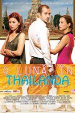 O lună în Thailanda (2012)