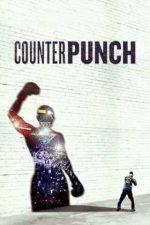 CounterPunch – Ripostă (2017)