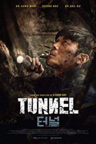 Tunnel – Tunelul (2016)