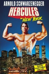 Hercules in New York – Hercule la New York (1970)