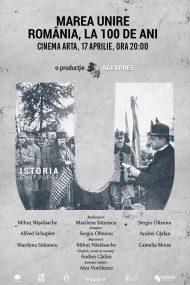 Marea Unire – România, la 100 de ani (2017)