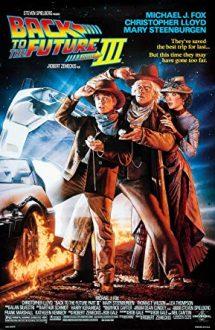 Back to the Future Part 3 – Înapoi în viitor 3 (1990)