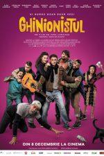 Ghinionistul (2017)