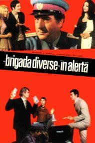 B.D. în alertă (1971)