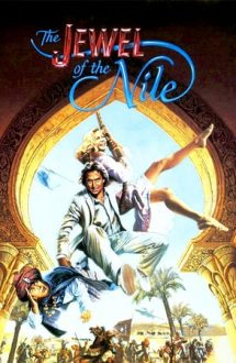 The Jewel of the Nile – Giuvaierul Nilului (1985)