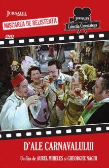 D-ale carnavalului (1958)